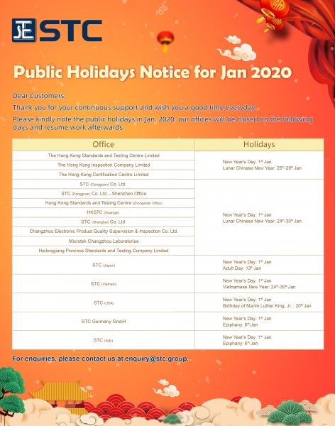 Public Holidays Notice For Jan 2020
