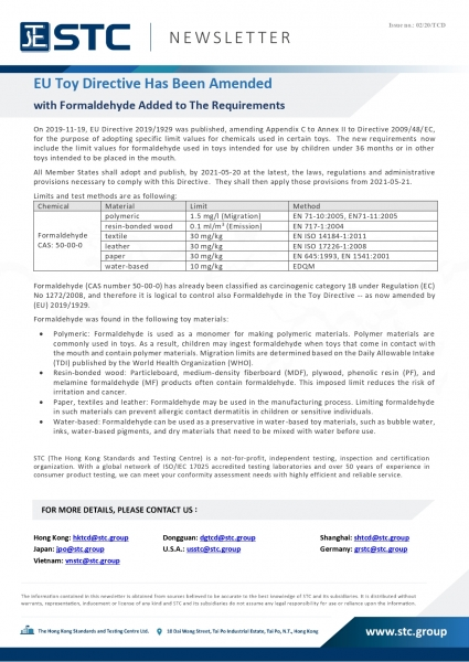 STC, EU Toy Directive Has Been Amended with Formaldehyde Added to The Requirements,