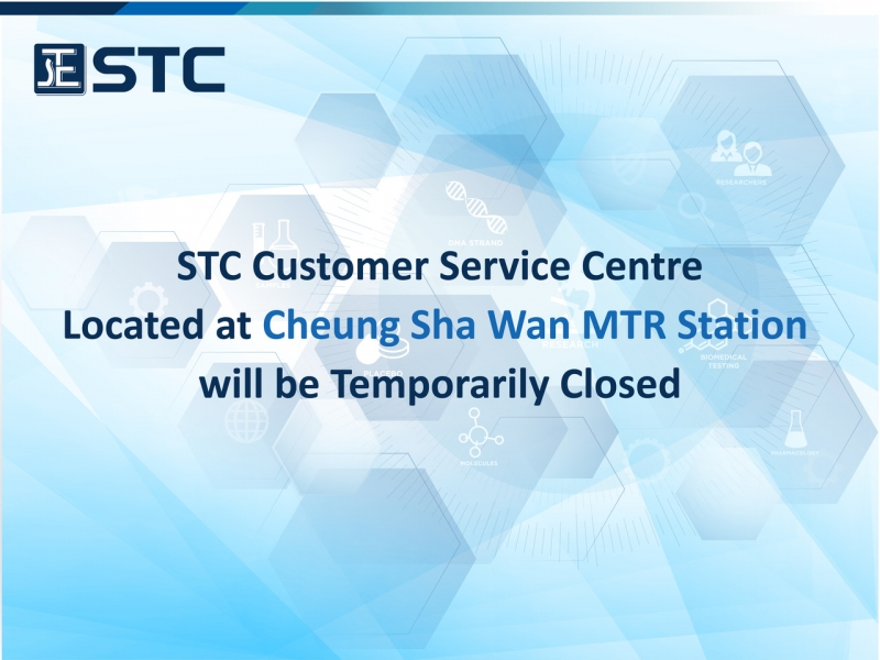 STC Customer Service Centre Located at Cheung Sha Wan MTR Station  will be Temporarily Closed