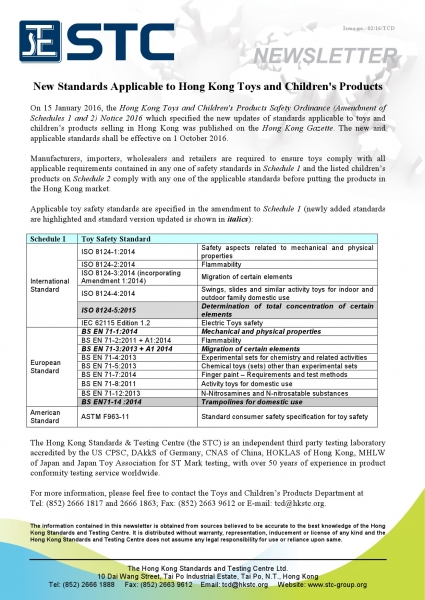 STC, New Standards Applicable to Hong Kong Toys and Children's Products,