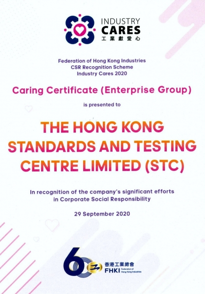 """STC is Honored to be Awarded the """"Industry Cares Recognition Scheme 2020"""" Again"""