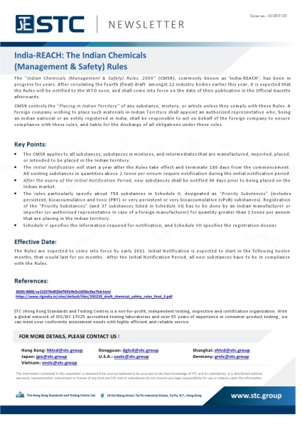 STC, India-REACH: The Indian Chemicals (Management & Safety) Rules,