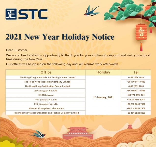2021 New Year Holiday Notice