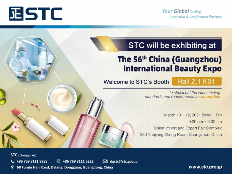 STC will be exhibiting at the 56th China (Guangzhou) International Beauty Expo
