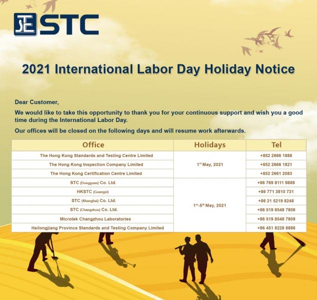 2021 International Labor Day Holiday Notice