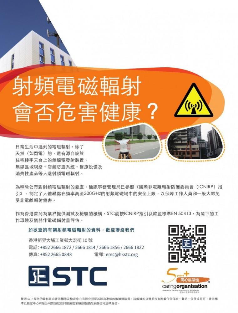 150626_@EP_201210_flyer_EMF_C-1.jpg