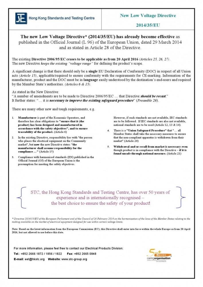 pkm-leaflet_LVD_20150115-Updated.jpg