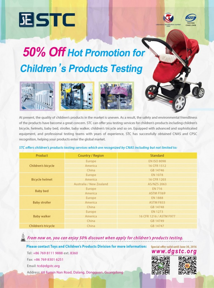 DGTCD_Flyer_Toy Products Testing Promotion_v3_页面_2.jpg