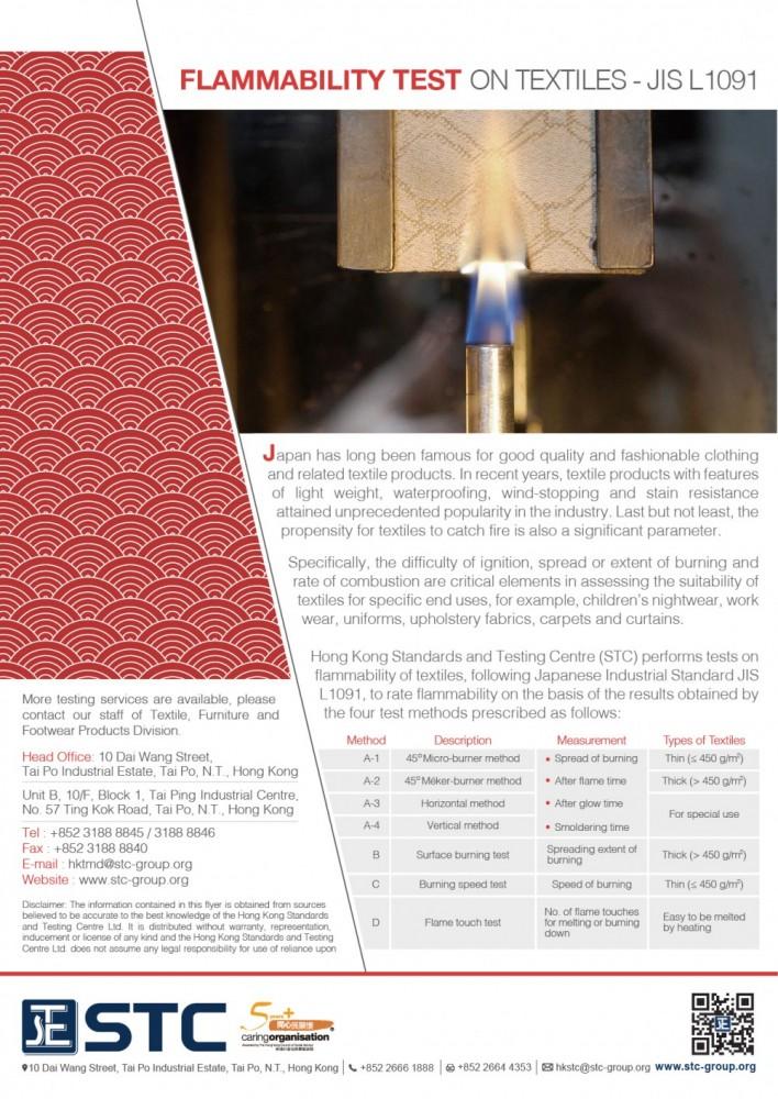 TMDF0051 - Flammability test on Textiles JIS L1091.jpg