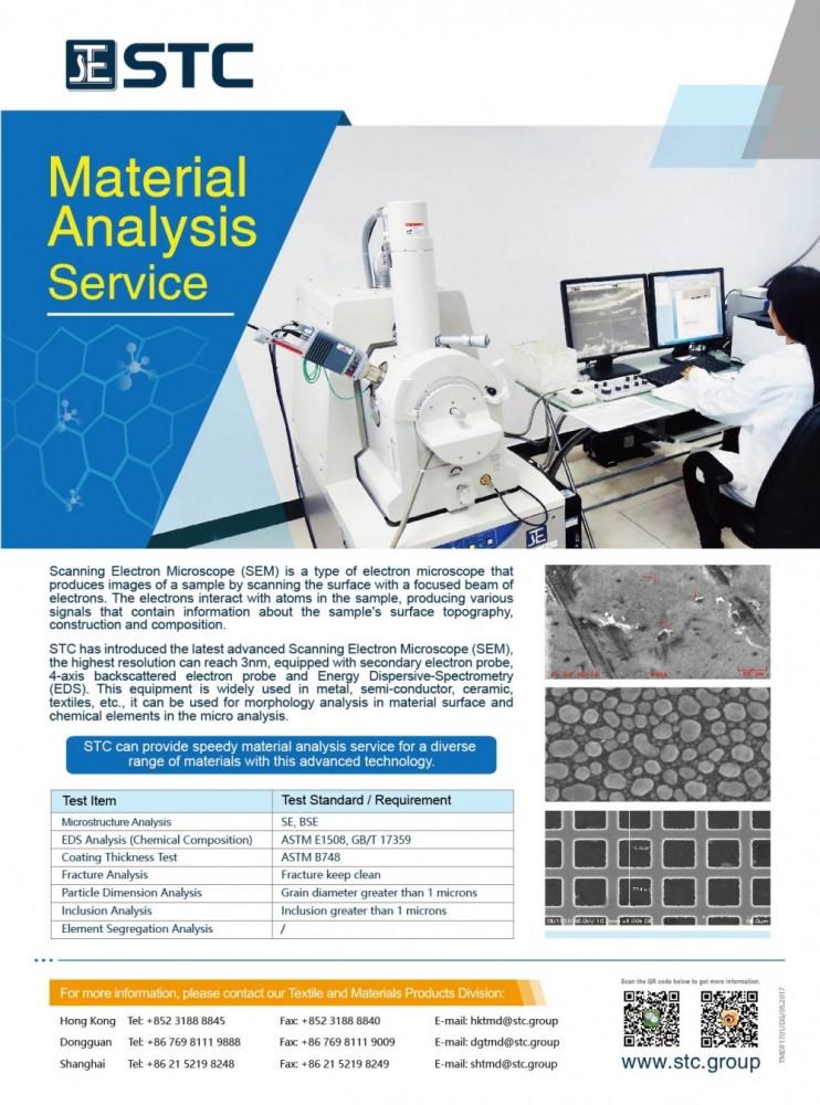 TMD_flyer_1701_材料分析服务_V2_页面_2.jpg