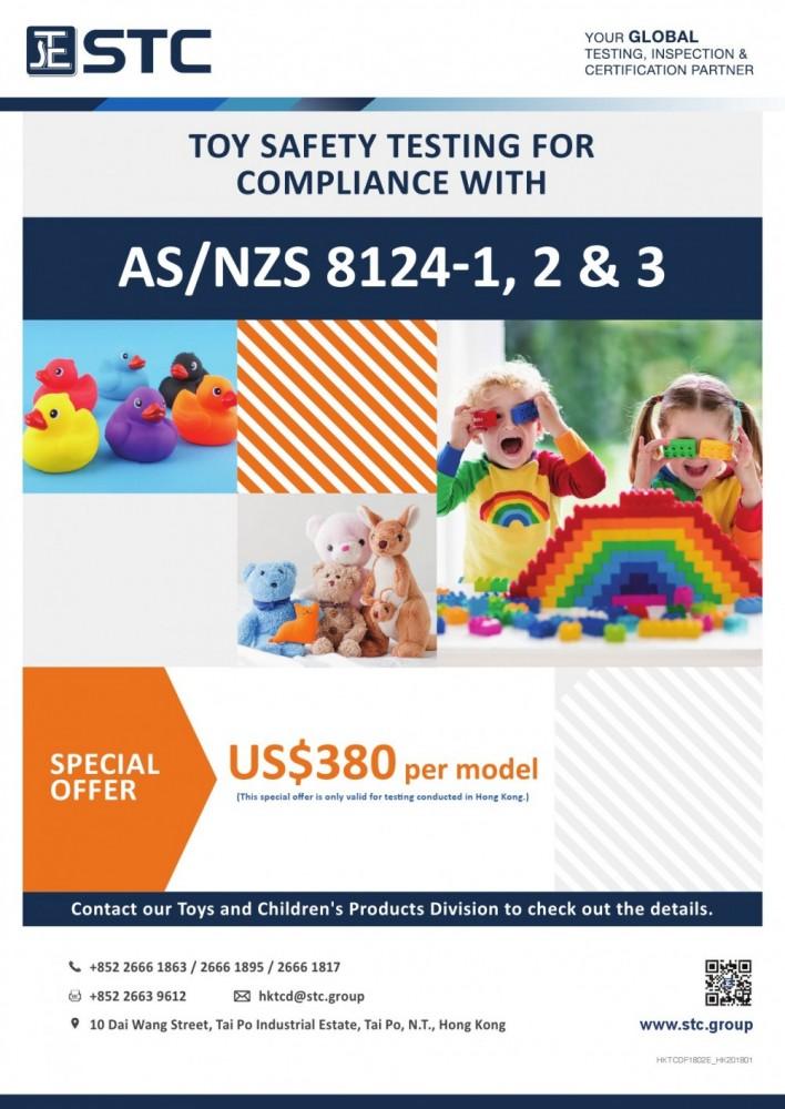 HKTCDF1802_AS 8124-1 + 2 + 3 promotion offer flyer_2018jan_o (2)-1.jpg