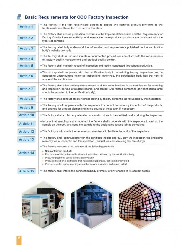 EP Brochure_CCC_Eng_v9_页面_6.jpg