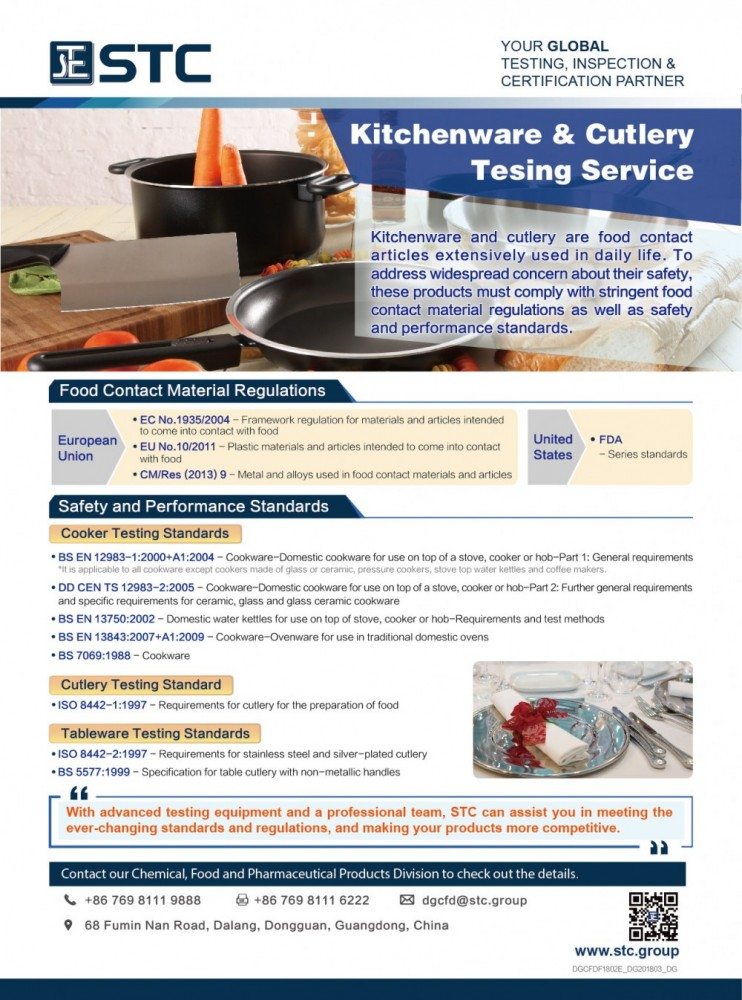 DGCFD_Flyer_厨具及刀具标准介绍_v4_页面_2.jpg