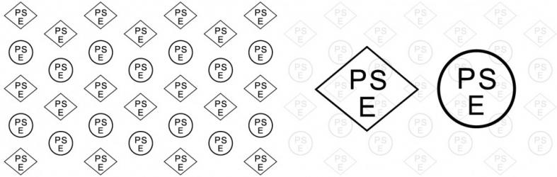 STC, 電器 日本PSE標誌認證,